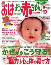 2005111502.jpg