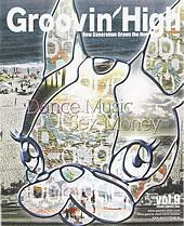 Grooving200606.jpg