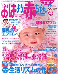 t_2006021501.jpg